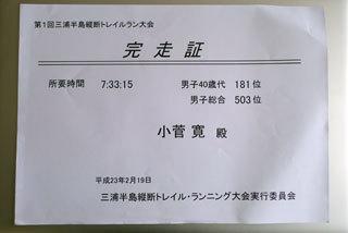 P1050140.jpg